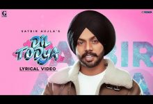 Photo of Satbir Aujla New Song 2020 Download in High Quality Audio