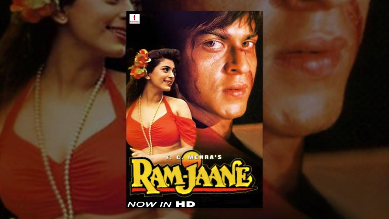 ram jaane full movie download 720p