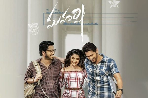 maharshi movie download hindi hd