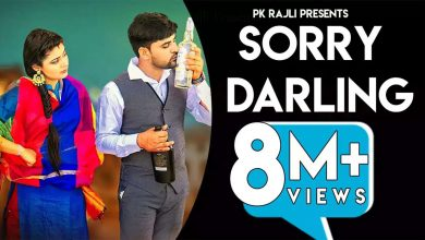 Photo of Sorry Darling Song Download Mp3 in High Quality Audio