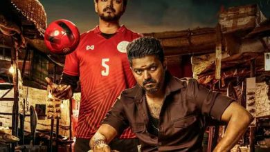 bigil kannada full movie