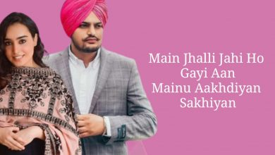 Photo of Aaj Kal Ve By Barbie Maan Mp3 Download in High Quality [HQ]