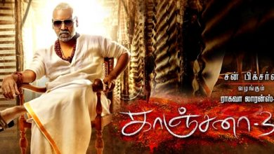Photo of Kanchana 3 Movie Download in High Quality BluRay HD