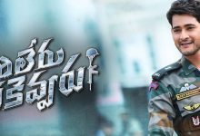 Photo of Sarileru Neekevvaru Full Movie In Hindi Download For Free