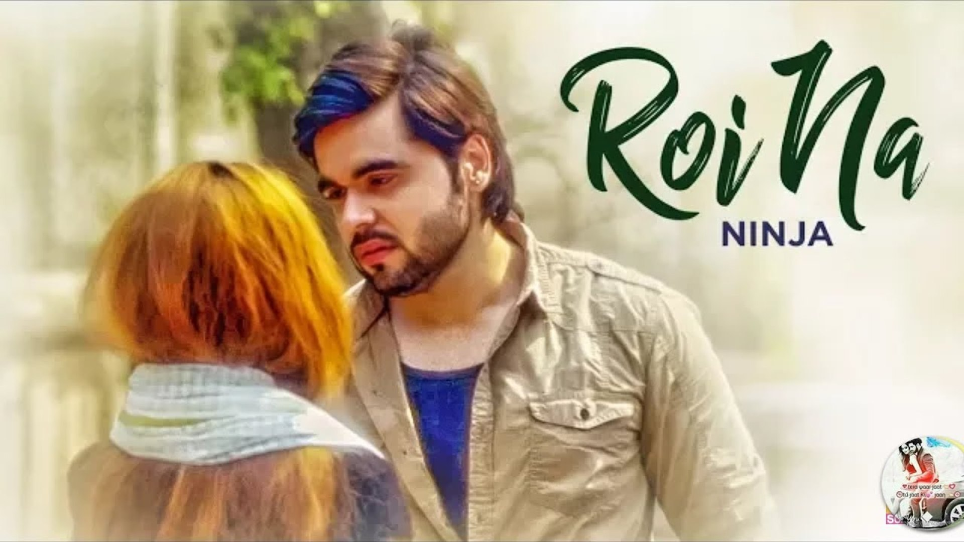 roi na song download 2020 mp3