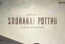 Photo of Soorarai Pottru Song Download Masstamilan in High Quality [HQ]