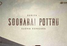 Photo of Soorarai Pottru Song Download Masstamilan in High Quality [HQ]
