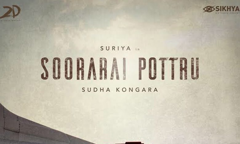 soorarai pottru song download masstamilan