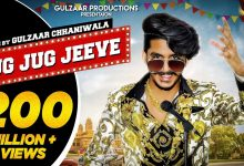 Photo of Jug Jug Jeeve Song Download Mp3 in High Quality [HQ] Free
