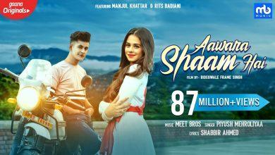 awara shaam hai song download mp3