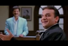 Photo of Khichdi Movie Download 720p in High Quality BluRay HD
