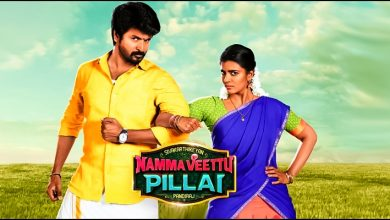 namma veetu pillai movie download