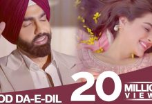 Photo of Tod Da E Dil Download Mp4 in 720p High Quality Audio