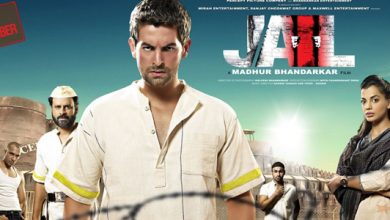 jail movie songs download
