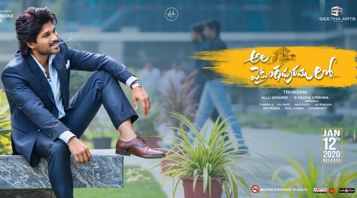 ala vaikunthapurramuloo full movie telugu download mp4