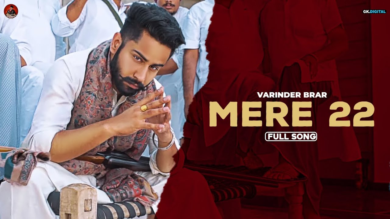 mere 22 mp3 song download