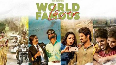 Photo of World Famous Lover Hindi Dubbed Movie Download 480p Filmywap