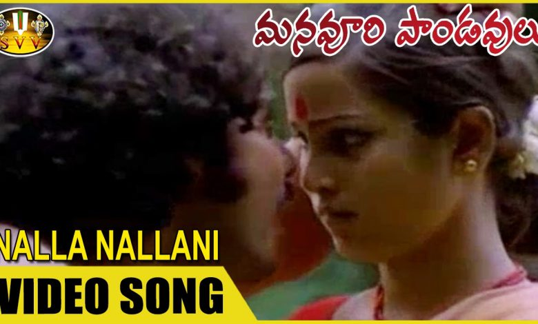 nalla mabbulona song download mp3