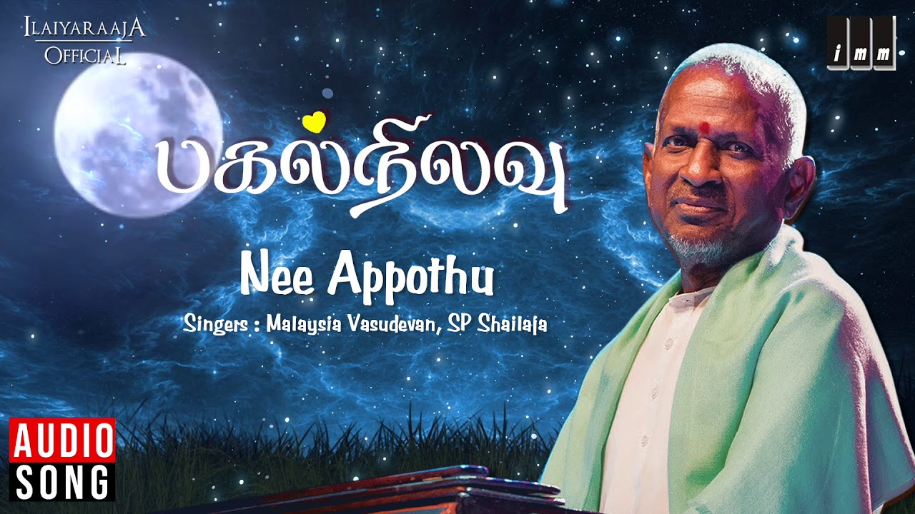 nee appothu partha pulla mp3 song download