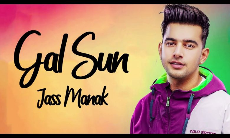 gal sun song download mp3tau