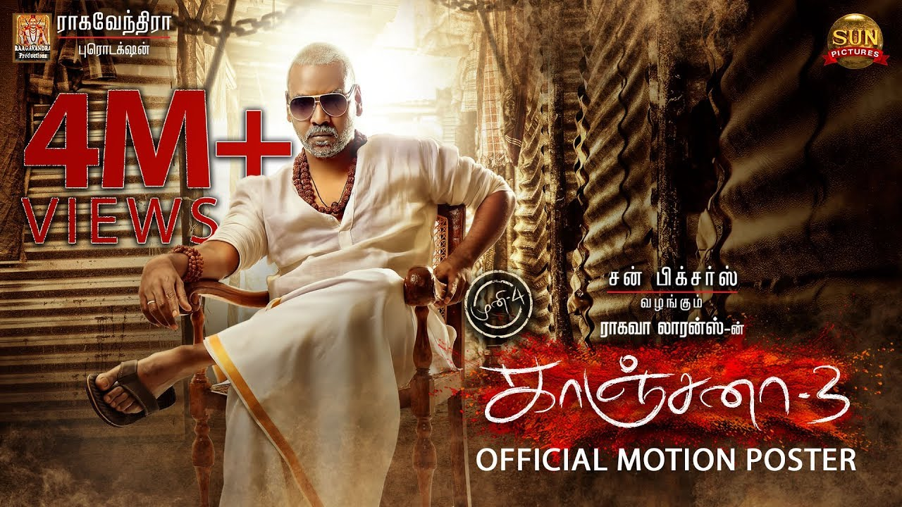 kanchana 3 movie download