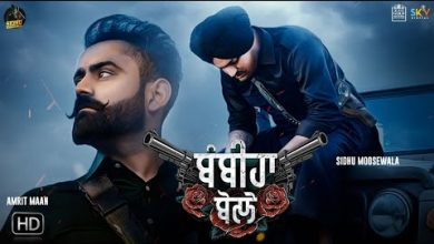 Amrit Maan New Song Download Mp4