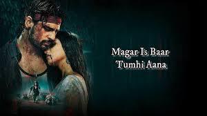 Bahut Aayi Gayi Yaadein Mp3 Song Download