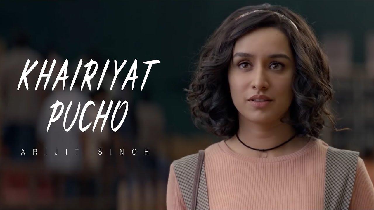 Dil Mera Dekho Na Meri Haisiyat Pucho Mp3 Song Download Chicchore