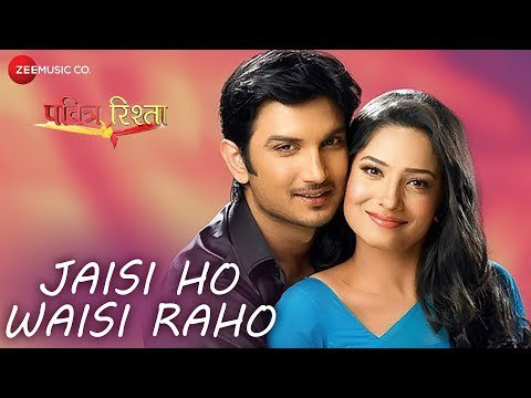 Jaisi Ho Waisi Raho Mp3 Song Download