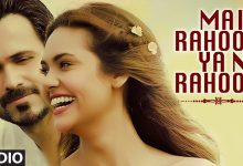 Photo of Kisi Roj Barish Jo Aaye Mp3 Song Download | Rashmi Virag