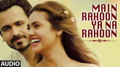 Photo of Kisi Roj Barish Jo Aaye Mp3 Song Download | Rashmi Virag