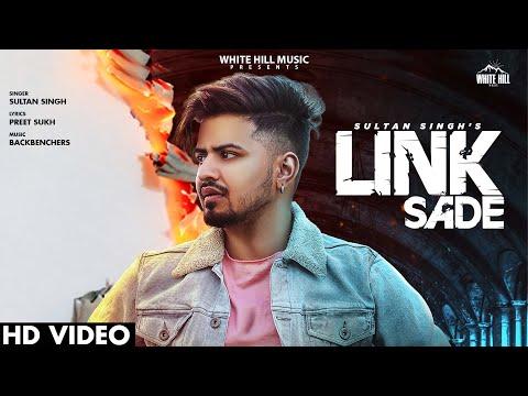 Link Sade Sultan Mp3 Download