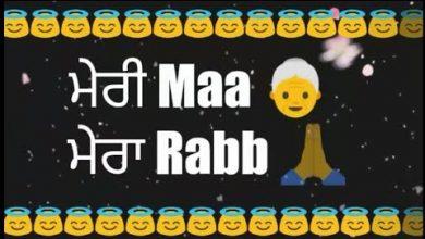 Meri Maa Mera Rabb Song Mp3 Download