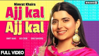 Photo of Nimrat Khaira New Song Mp3 Download Djpunjab Ajj Kal Ajj Kal Full Song