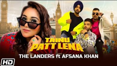 Photo of Tainu Patt Lena Mp3 Download | The Lander's New Song 2020