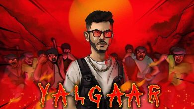 Yalgaar Carryminati Mp3 Song Download
