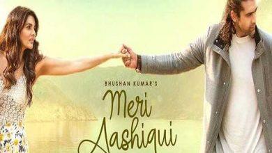 Ye Dua Hai Meri Rab Se Tujhe Aashiqon Mp3 Download Mr Jatt