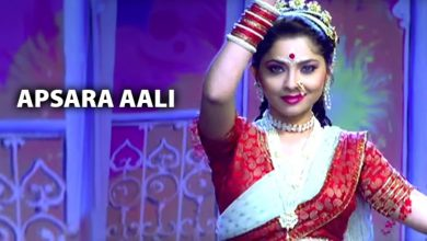 apsara aali mp3 song download