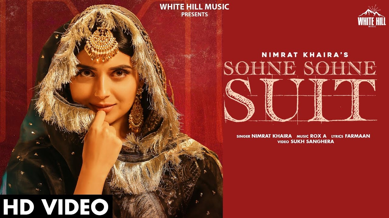 Sohne Sohne Suit Mp3 Download In High Quality Hq Audio Quirkybyte