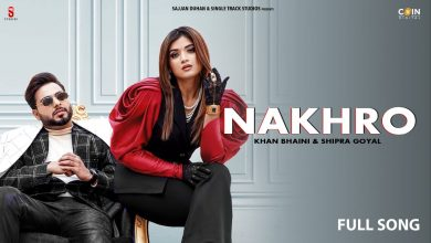 Photo of Nakhro Khan Bhaini Song Download Khan Bhaini Ft. Shipra Goyal