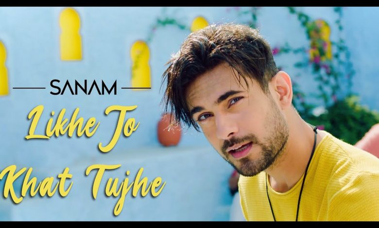 likhe jo khat tujhe song download new version 2020 mp3 pagalworld