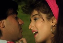 Photo of Sun Meri Shehzadi Song Download Mp3 in High Quality [HQ]