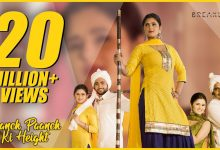 Photo of 5 5 Ki Height Song Download Mp3 Pardepp Jandli Full Song