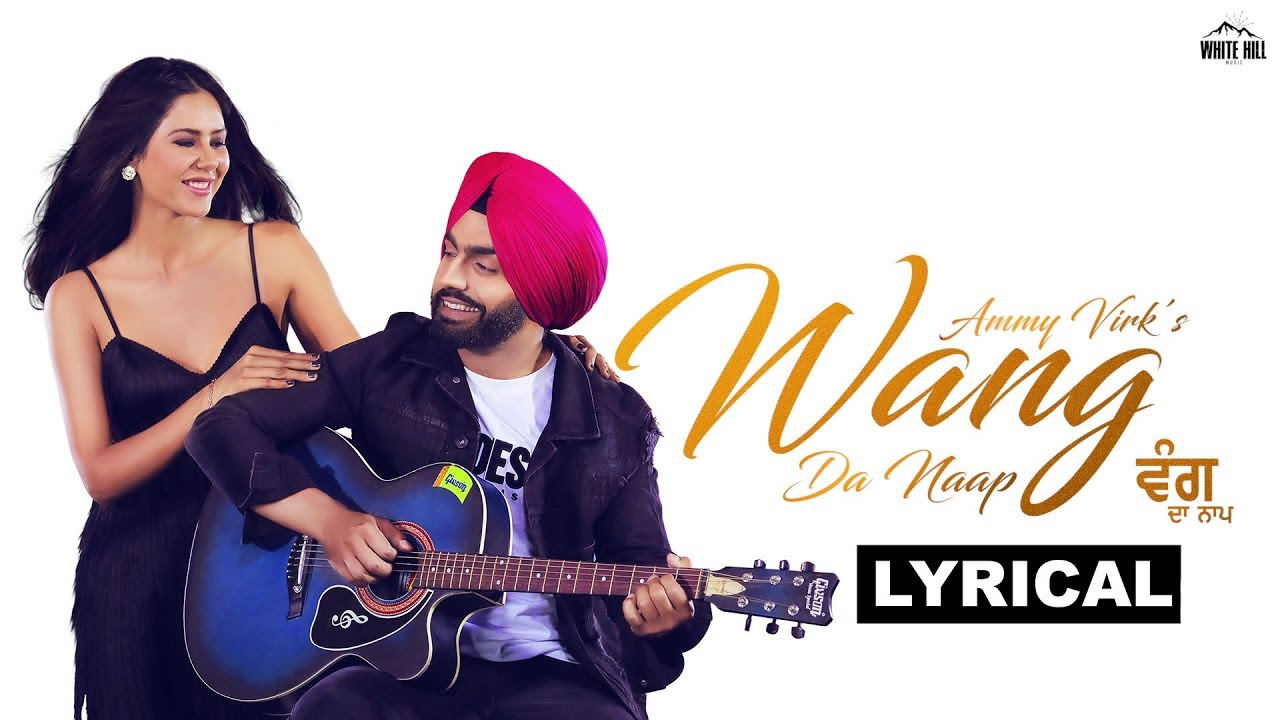 wang da naap mp3 song download