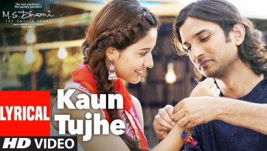 kaun tujhe yun pyar karega song download pagalworld