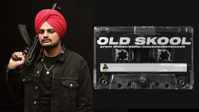 Photo of Old Skool Mp3 Song Download Sidhu Moose Wala