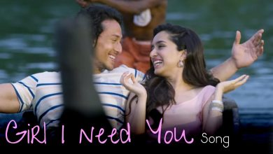 girl i need you mp3 song download