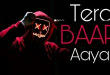Photo of Tera Baap Aaya Mp3 Song Download in High Quality [HQ] Audio