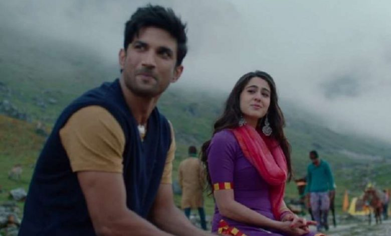 kedarnath movie songs download pagalworld
