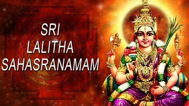 lalitha sahasranamam mp3 free download